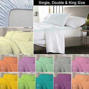 Plain Dyed PolyCotton Duvet Cover+PillowCases Bedding Set Double King SuperKing