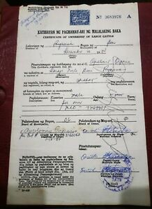 PHILIPPINES: 1984 CERTIFICATE OF OWNERSHIP OF LARGE CATTLE 6