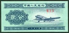 CHINA  -  2  FEN  1953     P 861b     LOT  4  PCS  Uncirculated Banknotes