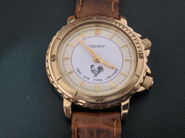 Poljot vintage watch alarm 2612.1 USSR 18 stones USSR - passed the service