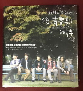 Mayday Poetry of The Day After Taiwan CD