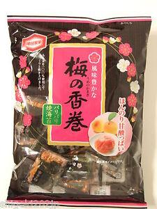 kameda ume flavor norimaki senbei rice cracker with seaweed laver pickled plum ebay. Black Bedroom Furniture Sets. Home Design Ideas