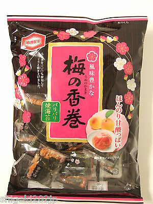 KAMEDA Ume flavor Norimaki Senbei Rice Cracker with Seaweed Laver Pickled Plum