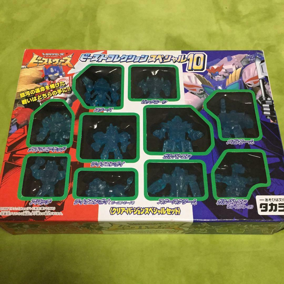 TAKARA Transformers Beast Wars Beast Collection Special 10 Figures Clear Ver.