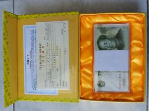 China-1-Yuan-1-4th-series-1999-100pcs-UNC-with-box-amp-certificate