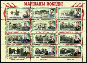 Seconde-guerre-mondiale-2019-marechaux-de-victoire-Les-seigneurs-de-guerre-Circulation-800-Pieces