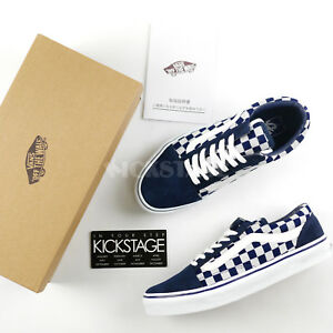 b5aee33189 Vans Old Skool V36CL Style 36 Japan Indigo Blue Checkerboard Pack ...