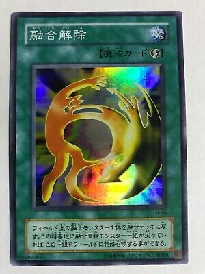 YuGiOh Konami 2001 Limited Edition 3 L3-02 Ultra Rare Mystical Refpanel Japanese