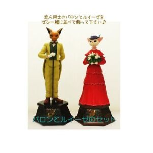 STUDIO-GHIBLI-Whisper-of-the-Heart-Music-Box-Baron-amp-Luise-Set-with-tracking