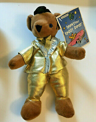 Rare Vermont Teddy Bear Elvis Klosterman Mini Teddy Bear Jailhouse Rock NWT