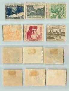 Azerbaijan-1924-500-25000-mint-Fantasy-f6218