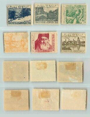 Azerbaijan F6218 Quality And Quantity Assured Azerbaijan 1924 500-25000 Mint Fantasy Stamps