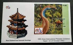 1996-New-Zealand-Taipei-Stamp-Exhibition-Extinct-Bird-Giant-Moa-Overprint-MS-FDC