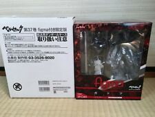 figma armor ver of guts Berserker. Japan anime action Figure limited Japan F/S