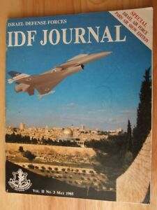 Israel-Defense-Forces-Journal-Vol-II-No-3-May-1985-Good-Paperback