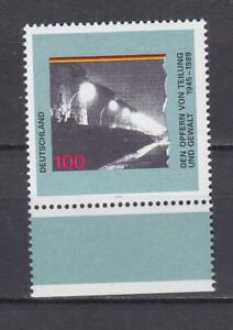GER232-GERMANY-STAMPS-1995-COMMEMORATION-VICTIMS-OF-POLITICAL-OPPRESSION-MNH