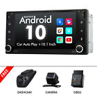 """OBD+DVR+CAM+7"""" Android 10 GPS Bluetooth Car Stereo DSP For TOYOTA Touch Screen"""