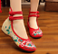 Chinese-Embroidered-Floral-Shoes-Women-Ballerina-Flat-Ballet-Cotton-Loafer-snug thumbnail 34