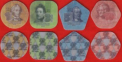 coins plastic Transnistria set of 4 composite materials 1-10 roubles 2014 NEW