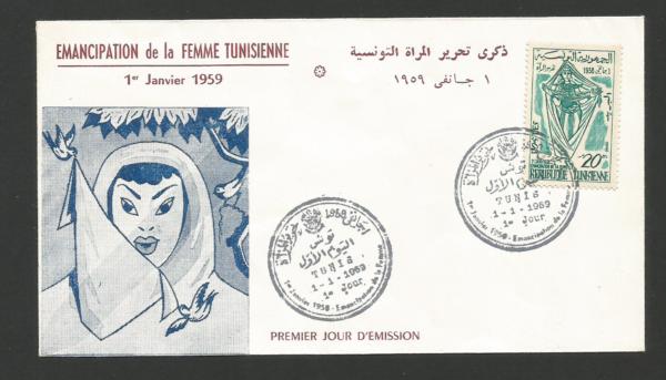 Fdc - 1er Jour 1959 République Tunisienne Timbre Sur Lettre /l1071