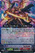 "Cardfight!! Vanguard Japanese BT15/S05 Dragonic Overlord ""The Яe-birth"" SP"