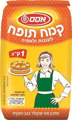 Farine Poudre a Lever Incorporee Casher Produit d'Israel Par Osem 1 kg   eBay