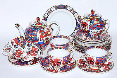 EXCLUSIVE Russian Imperial Lomonosov Porcelain Tea set National patterns 6/20