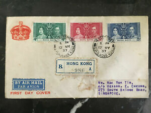 1937-Hong-Kong-First-Day-Cover-FDC-to-Singapore-King-George-6-KGVI-Coronation