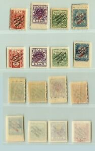 Georgia-1922-SC-B1-B4-mint-perf-and-imperf-rtb2928