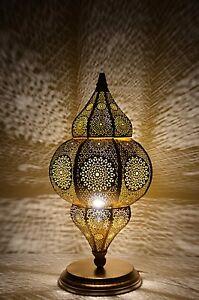 Indian Desk Bedside Moroccan Metal Floor Gold Table Lamp