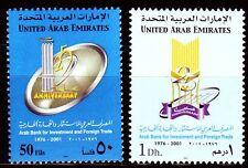 UAE 2001 ** Mi.655/56 Arabische Bank | Investment Bank (ARBIFT)