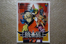 """Garou Mark of the Wolves ASCII Mook SNK """"Very Good Condition"""" Japan"""
