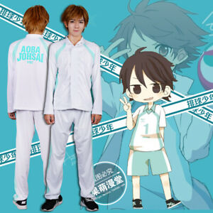Anime Haikyuu High School Oikawa Tooru Uniform Training ...