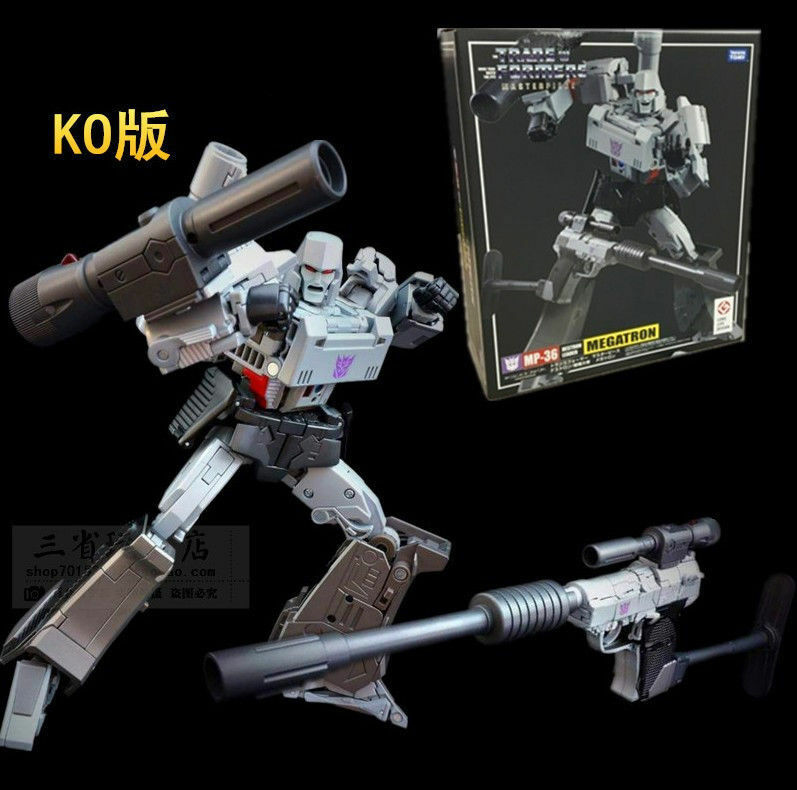 Masterpiece MP36 Destron Leader Megatron Figure 9.5  Toy Toy Toy New dfc8e3