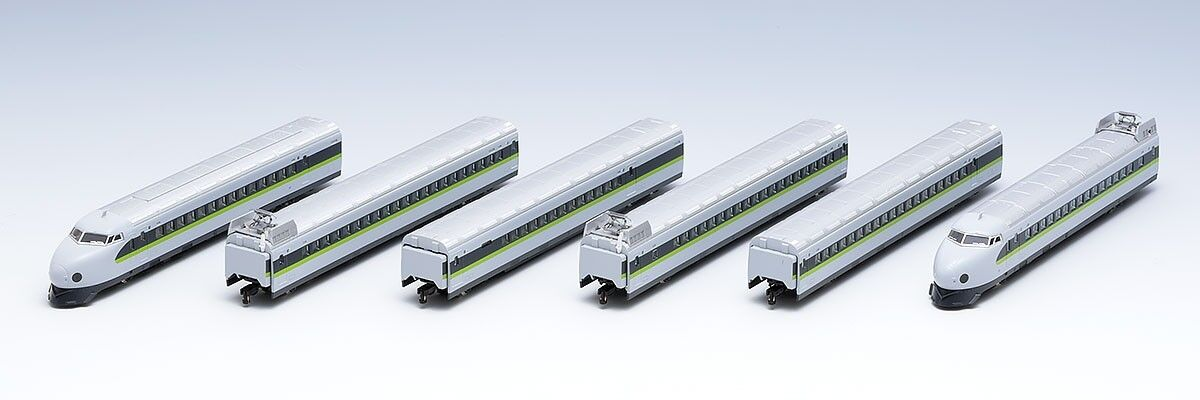Tomix 98647 JR Shinkansen Serie 0-7000 Sanyo verde fresco' ' 6 Coches Set (escala N)