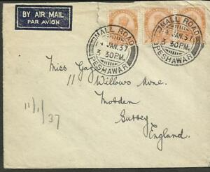 BRITISH-INDIA-TO-ENGLAND-SURREY-1937-MALL-ROAD-PESHAWAR-CANCEL-VF
