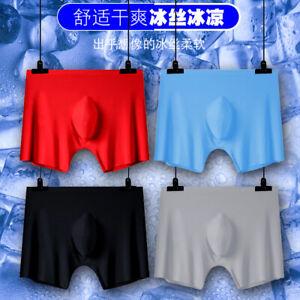 Herren Atmungsaktives Mesh Seide Boxer Shorts Unterwäsche Freizeit Unterhosen