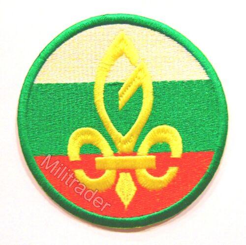 Bulgaria Bulgarian Boy Scouts Association Patch