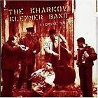Kharkov Klezmer Band - Ticking Again (2004)