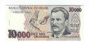 10000-Cruzeiros-Bresil-Replacement-UNC-1991-c223a-p-233a-Brazil-Star-banknote