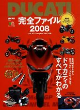 [BOOK] DUCATI Complete file 2008 1098 1100 696 S4R S2R 916 DESMOSEDICI RR Japan