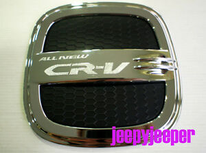 chrome fuel gas oil door cap cover trim honda all new cr v. Black Bedroom Furniture Sets. Home Design Ideas