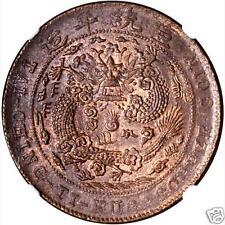 Scarce CHINA. 20 Cash, CD (1909). NGC MS-62 BN. Y-21; CCC-620