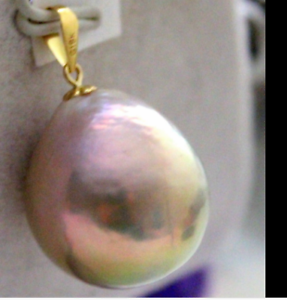 Charming 13-14mm south sea baroque  pink pearl pendant 14k