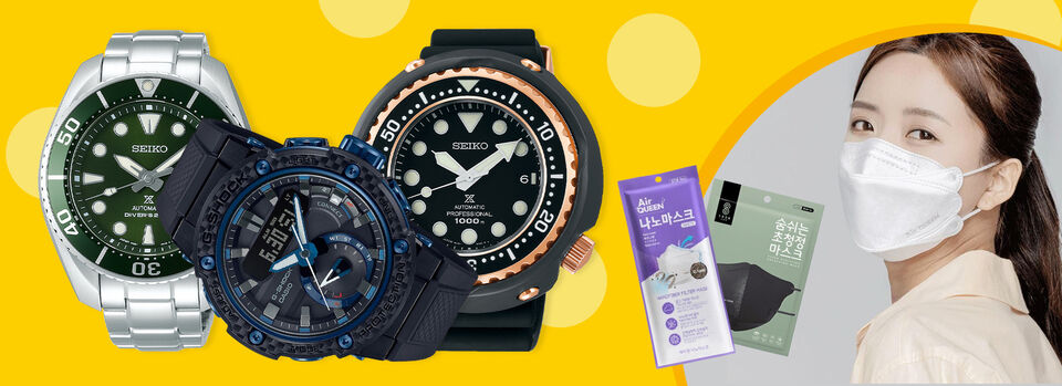 Shop Now - Designer Watches at Great Prices