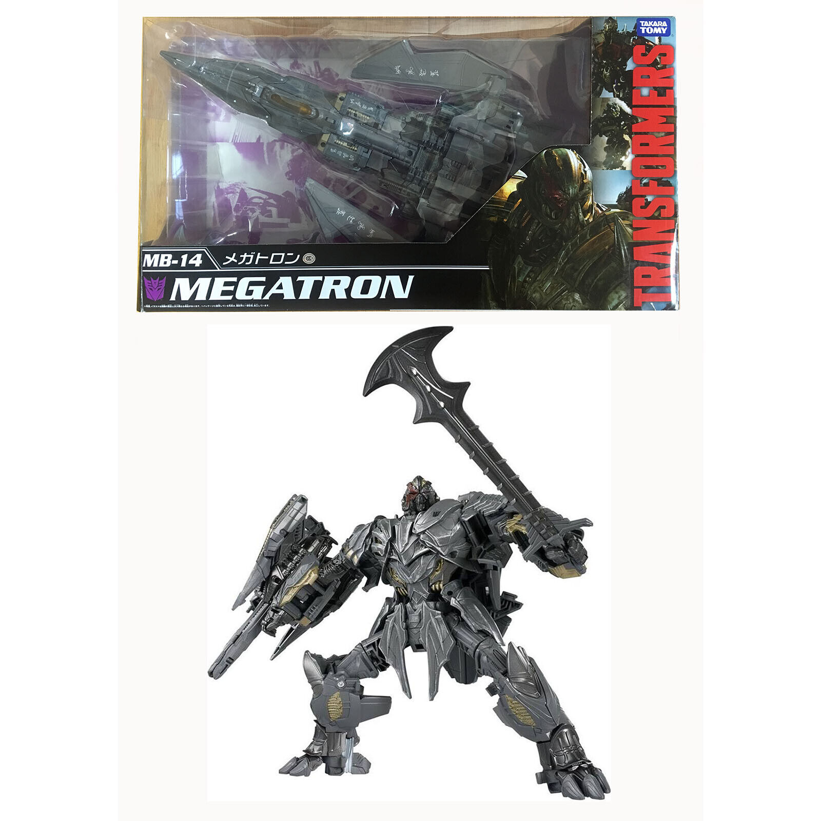 Transformers Movie The Best The Last Knight MB-14 Megatron Action Figure NEU