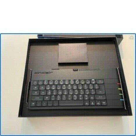 Sinclair ZX Spectrum Next, spillekonsol, Perfekt