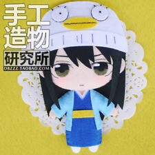 Anime GINTAMA cosplay Hanging DIY Plush Doll Toy Keychain Bag Cosplay #8