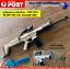 PUBG-SCAR-Keyring-Combat-Assault-Rifle-Gun-FN-SCAR-Keyring-SCAR-Gun-Model-SCAR thumbnail 1