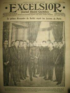 WW1-N-1978-SERBIE-PRINCE-ALEXANDRE-VERDUN-COLLECTION-DETAILLE-EXCELSIOR-1916